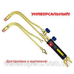 Газовый резак ДОНМЕТ Р1 143 ацетилен, пропан, универсальный