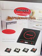 Индукционная плита wimpex
