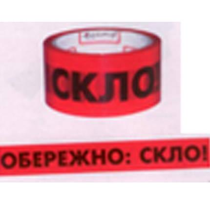 """Скотч упаковочный Optima 45301 красный 48ммх50м """"ОБЕРЕЖНО: СКЛО!"""", фото 2"""