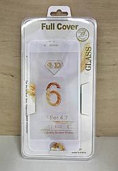 Защитное 3D стекло  для iPhone 6/6S (White)