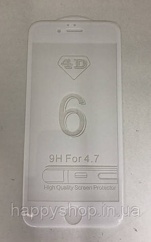 Защитное 3D стекло  для iPhone 6/6S (White), фото 2