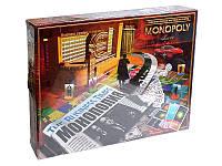 Настольная игра Монополия Luxe!