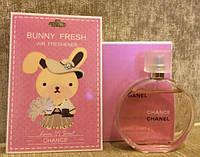 """Стильный парфюмированный ароматизатор авто/гардероб """"Chanel Chance """", женский"""