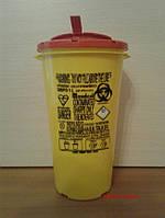 Одноразовый контейнер для утилизации медицинских отходов 1л.