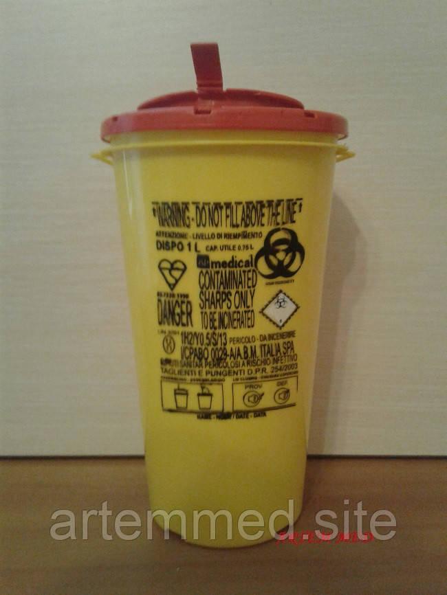 Одноразовый контейнер для утилизации медицинских отходов 1л. - ARTEM MED в Киеве