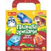 """Набор бумага+картон Ранок 14101001Р 20х25 """"Дикие животные"""" 6 шт оригами"""