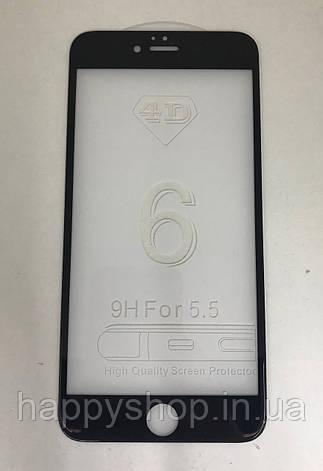 Захисне 3D скло для iPhone 6 Plus (Black), фото 2