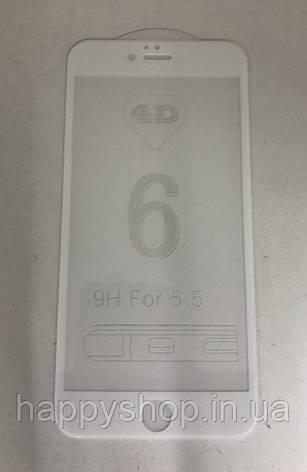 Защитное 3D стекло для iPhone 6 Plus (White), фото 2