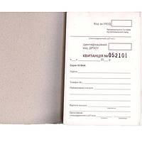 Бланки самокопирующиеся в блокнотах * ПО-Д2 100л А6 квитанция с номером в обложке