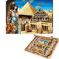 """Игра DankoToys DT G77 """"Лабиринты египетских пирамид"""""""