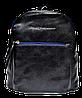 Стильный женский рюкзак синего цвета из экокожи LEE-004324