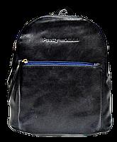 Стильный женский рюкзак синего цвета из экокожи LEE-004324, фото 1