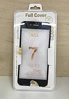 Защитное 3D стекло для iPhone 7 (Black)