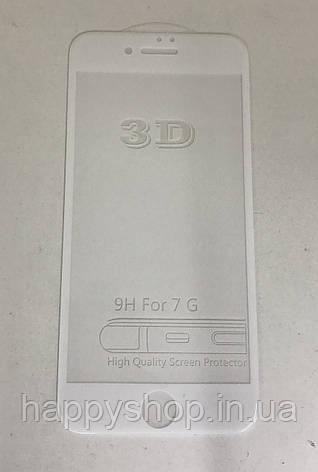 Защитное 3D стекло для iPhone 7 (White), фото 2