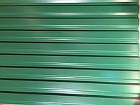 Профнастил ПС-20 цветной 0,4