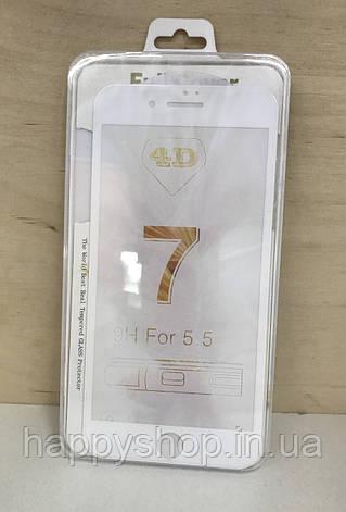 Защитное 3D стекло для iPhone 7 Plus (White), фото 2