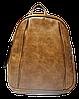 Женский рюкзак Pretty Womат из экокожи коричневого цвета JJK-000309