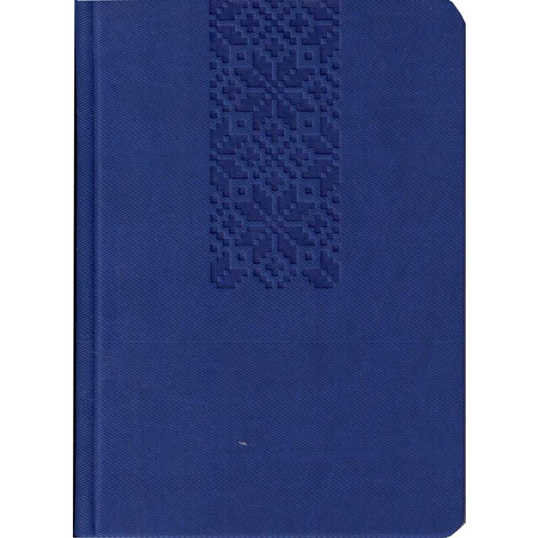 """Ежедневники недатированные карманные (100мм*140мм) Полиграфист 244 2250 синий А6 128л лин Баладек """"Twill"""" 115х160"""