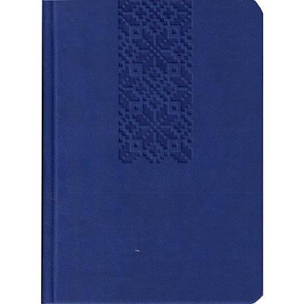"""Ежедневники недатированные карманные (100мм*140мм) Полиграфист 244 2250 синий А6 128л лин Баладек """"Twill"""" 115х160, фото 2"""