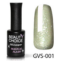 Гель-лак  Beauty Choice «Magical flash» GVS-001, 10 мл