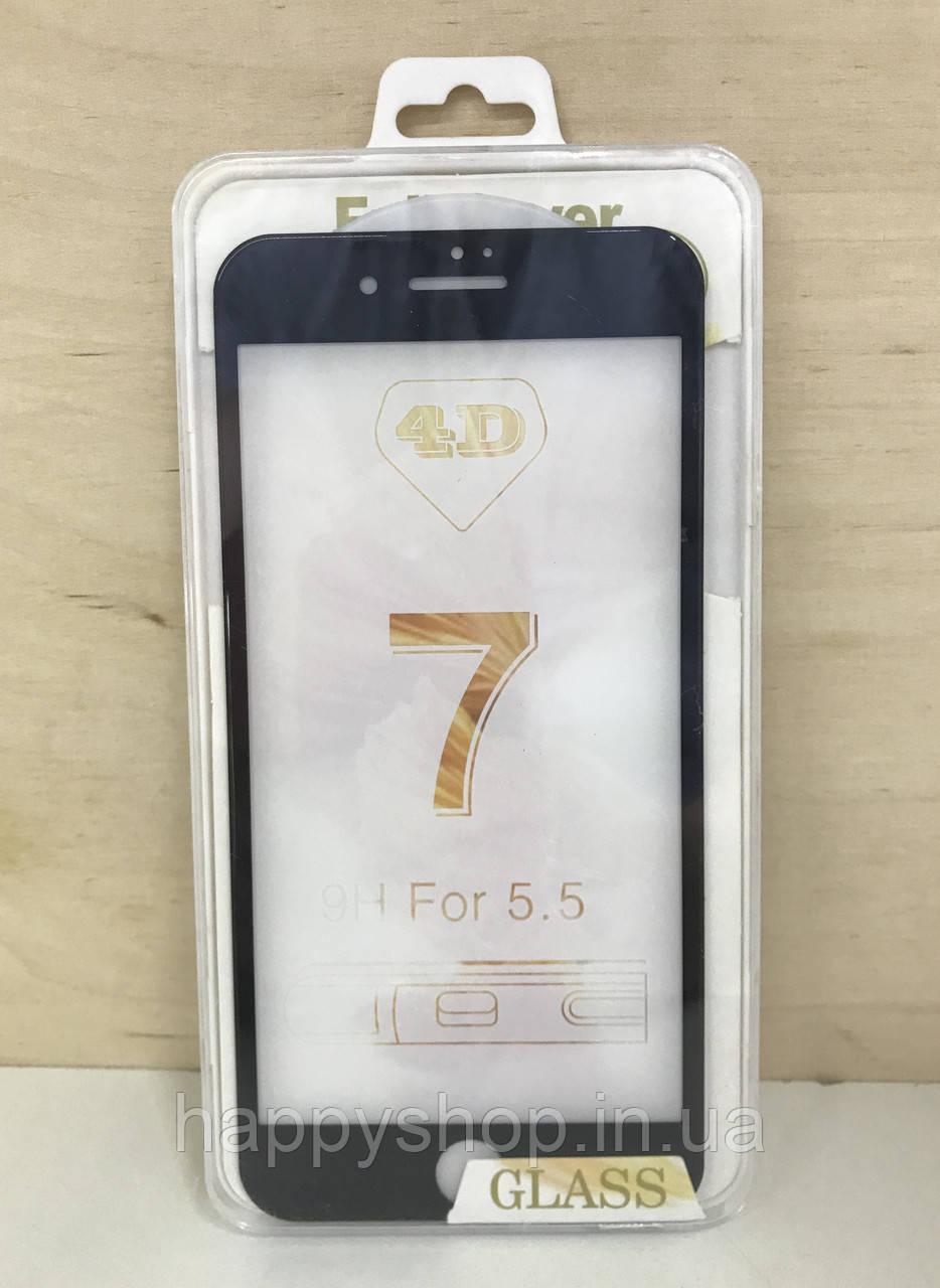 Защитное 3D стекло для iPhone 7 Plus (Black)