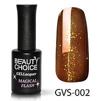 Гель-лак Beauty Choice «Magical flash» GVS-002, 10 мл