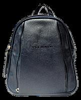 Симпатичный женский рюкзак Pretty Womат из экокожи синего цвета NNH-101100