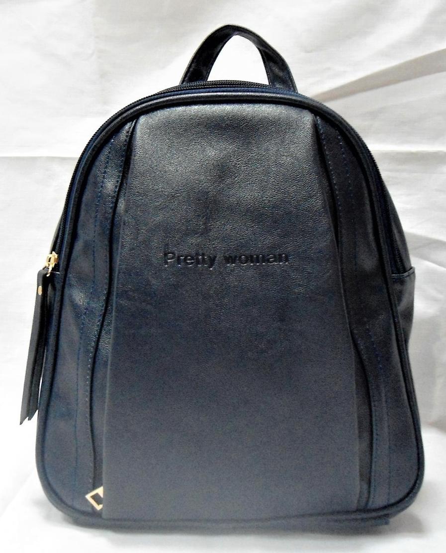 Симпатичный женский рюкзак Pretty Womат из экокожи синего цвета NNH-101100, фото 1