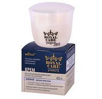 Крем для разглаживания мимических и возрастных морщин ДНЕВНОЙ для всех типов кожи ROYAL Care