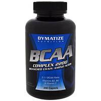 BCАA 200 капс  2200 мг Разветвленные аминокислоты, питание для мышц Dymatize Nutrition USA