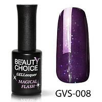 Гель-лак Beauty Choice «Magical flash» GVS-008, 10 мл