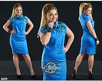 Модный женский костюм,Ajiotaje XL