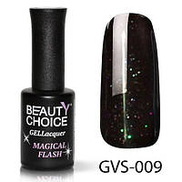 Гель-лак Beauty Choice «Magical flash» GVS-009, 10 мл