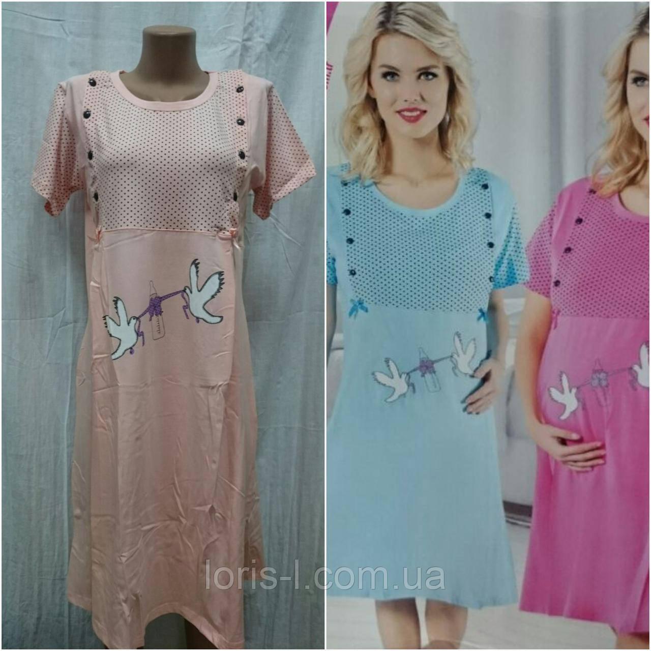 22de0329f6a3 Ночные сорочки для кормящих мам - Интернет-магазин одежды для Всей семьи