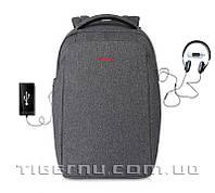 Рюкзак  для ноутбука Tigernu T-B3237 темно-серый