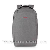Рюкзак  для ноутбука Tigernu T-B3237 серый