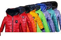 Демисезонная двухсторонняя куртка от 2 до 10 лет