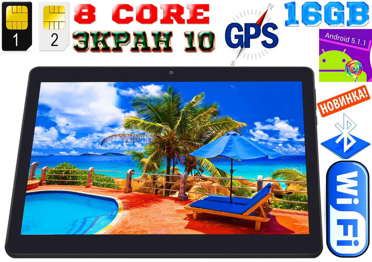 Планшет телефон Sony Tab S10, 8 ядер, 10'', 16 Gb, GPS, 2 sim