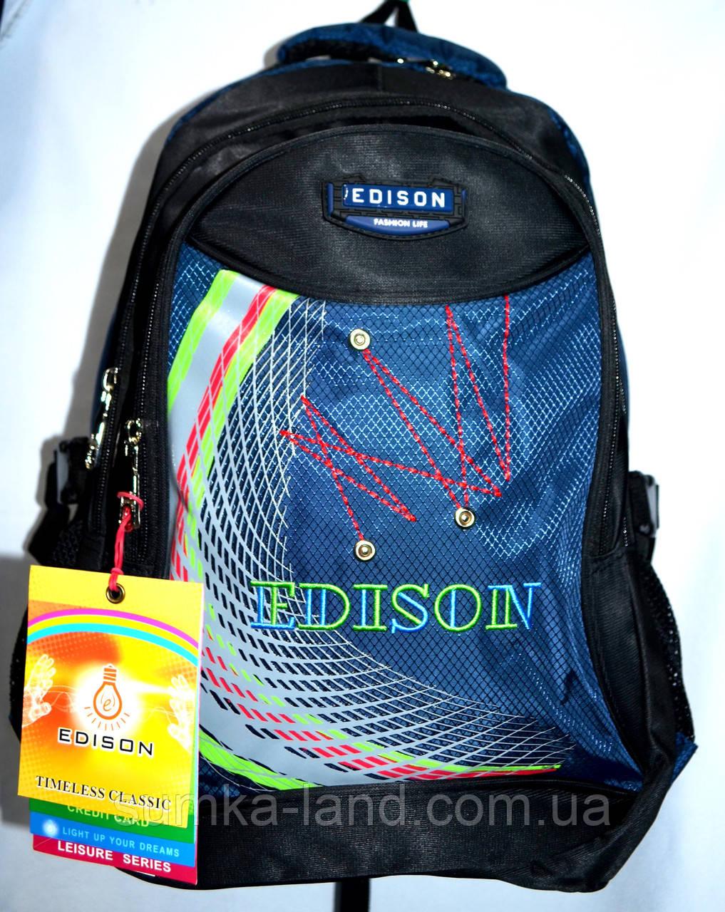 Школьный рюкзак Edison 29*45 ( черный с синим)