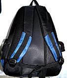 Школьный рюкзак Edison 29*45 (голубой), фото 3