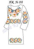 Заготовка под платье для вышивки бисером или нитками №193