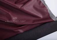 Кожа одежная стрейчевая бордовая