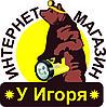 """Интернет-магазин """"У Игоря"""""""