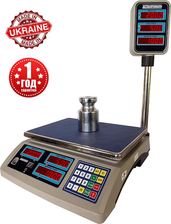 Весы торговые Дозавтоматы ВТНЕ/2-15Т2 со стойкой настольные