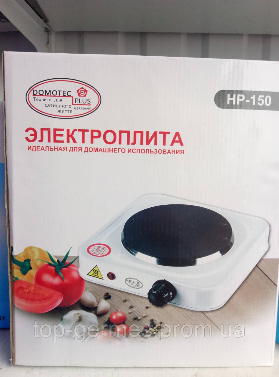 Электроплита Domotek HP-150