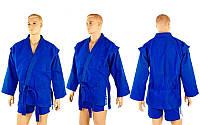Кимоно для самбо синее VELO (хлопок, р-р 0-6 (130-190см), плотность 500 мг на м2)