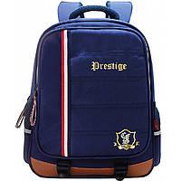 """Ранец CF17 CF86025 синий 40х30х15см """"Prestige"""",Blue, 402,полиэстер,ортоп. сп., 2отд.,регул. лямки, жосткое  дно"""