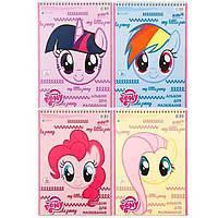 Альбомы для рисования Kite LP17-243 30л А4 спираль 120г/м2 My Little Pony УФ-лак
