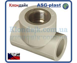 Полипропилен тройник 20х1/2х20 РВ ASG-Plast (Чехия)