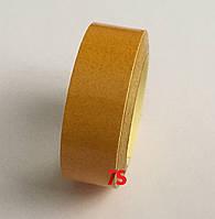 Светоотражающая лента на самоклейке, 5х1245 мм Желтый